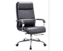 Video – leather office chair sale