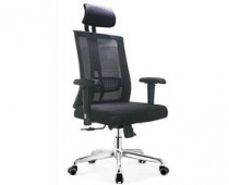 Video – Ergonomic Desk Chairs