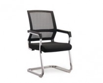 side chairs for office