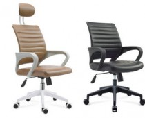 Executive Swivel Mid-Back Leather Desk Chair