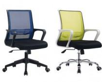 slim office chair