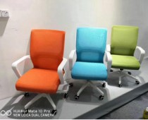 mesh swivel chair