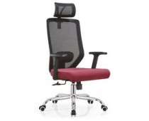 executive desk chair