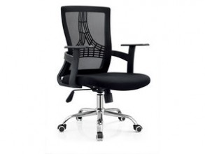sale office chairs