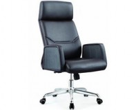 Office Chair Leather brown