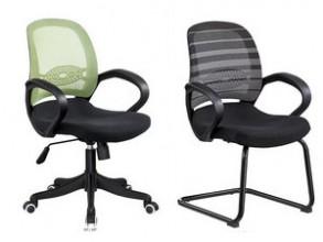 office depot task chair