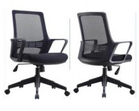 swivel task chair