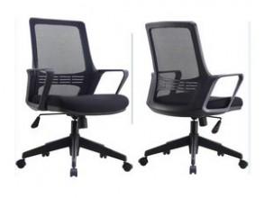 swivel task chair