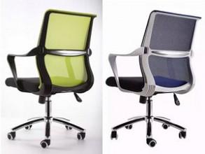 best task chair