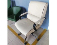 executive office chairs uk