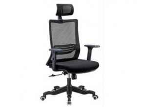 cheap executive chairs